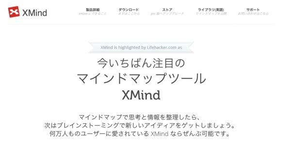 スクリーンショット 2014-05-21 14.26.02