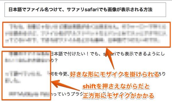 Marseditでブログ書いたら画像がsafariで表示されなくなった件 | いち歩 2014 06 20 09 22 38 2014 06 20 09 28 59