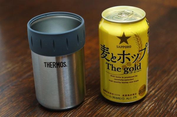 サーモス 缶クーラー2