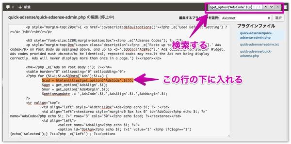 プラグイン編集  いち歩  WordPress 2014 08 02 10 13 43 2014 08 02 10 16 17 shadow a0 5 b8