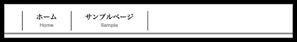 スクリーンショット 2014 10 17 17 39 38 shadow a0 5 b8