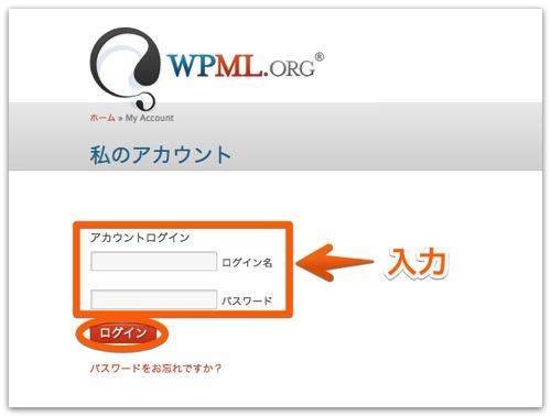 WPML14