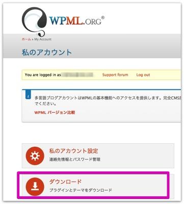 WPML15
