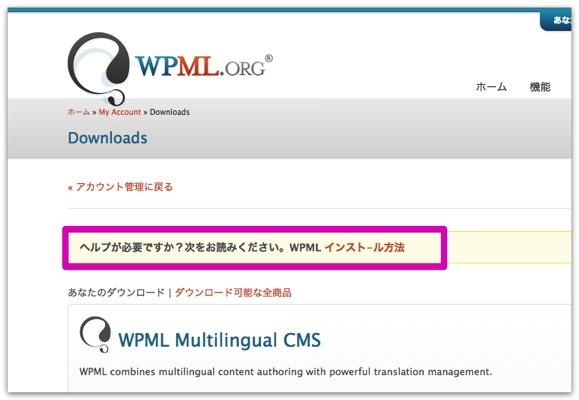 WPML16