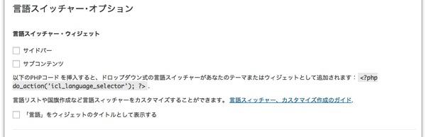 WPML43.jpg
