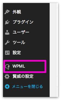 WPML44