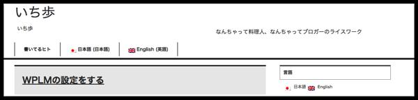 WPML52