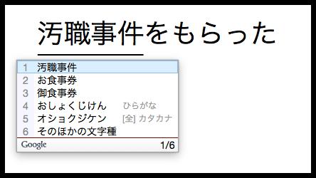 DropShadow ~ スクリーンショット 2015-10-04 21.59.22