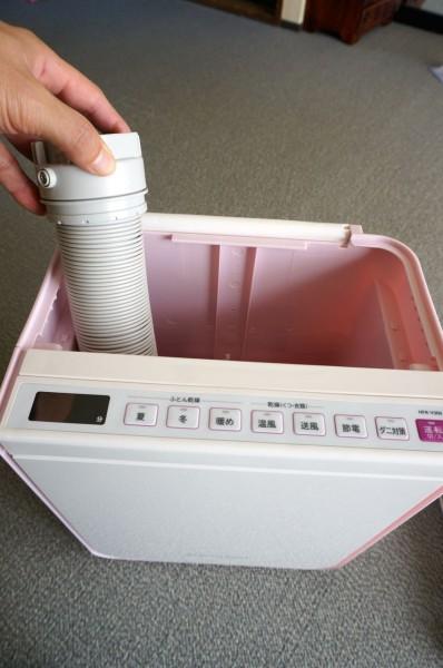 布団乾燥機HFK-V30011