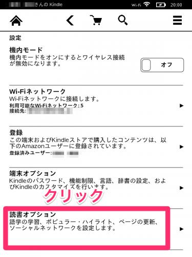screenshot_2015_11_27T20_00_02_0900 のコピー