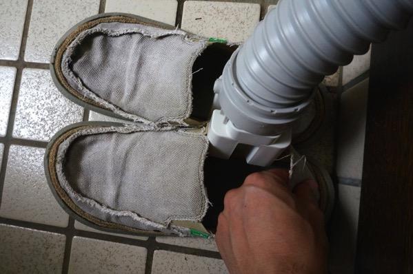 ふとん乾燥機靴乾燥09