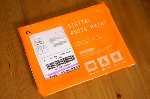 デジタルプリント1