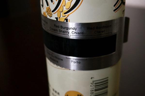 ワイン温度計4