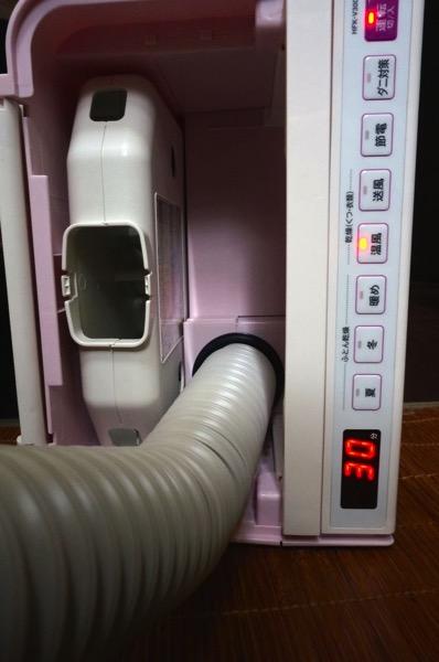 ふとん乾燥機靴乾燥07