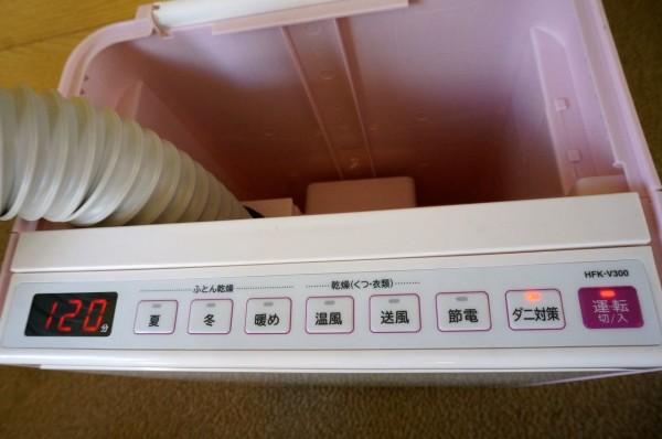 布団乾燥機HFK-V30018