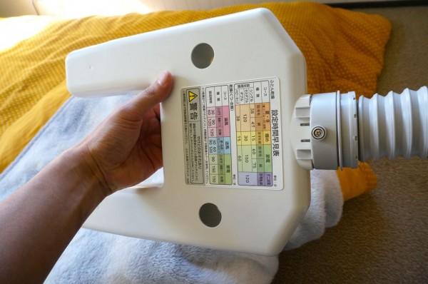 布団乾燥機HFK-V30016