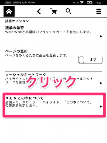 screenshot_2015_11_27T19_59_52_0900