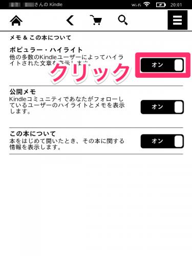 screenshot_2015_11_27T20_01_21_0900