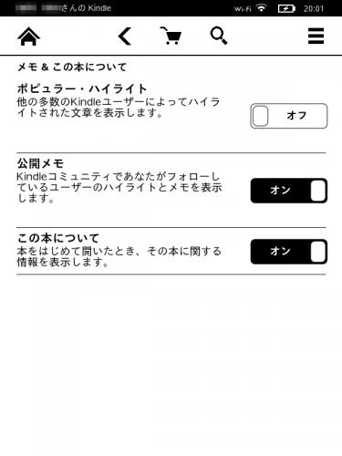 screenshot_2015_11_27T20_01_28_0900
