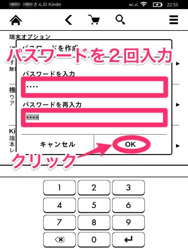 screenshot_2015_11_27T22_55_26_0900