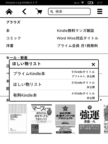 Screenshot 2015 11 28T00 17 36+0900