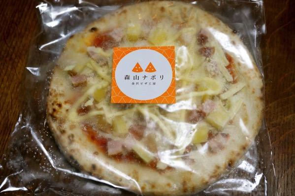 森山ナポリ冷凍ピザ3