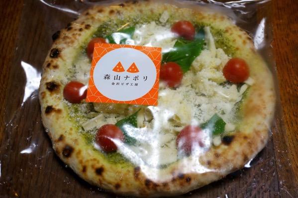 森山ナポリ冷凍ピザ5