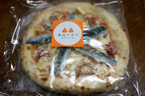 森山ナポリ冷凍ピザ4