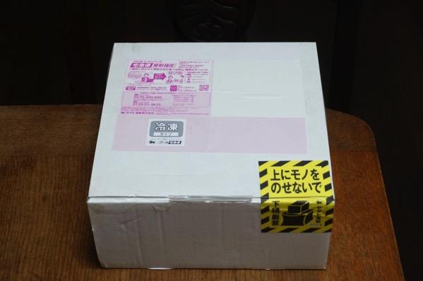 森山ナポリ冷凍ピザ1