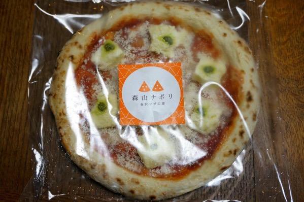 森山ナポリ冷凍ピザ6