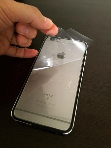 IPhoneバンパー20