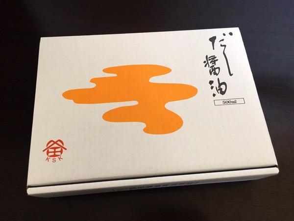 鎌田醤油1