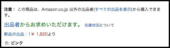 DropShadow ~ スクリーンショット 2016 01 11 14 27 16