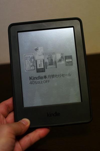 無印Kindleレビュー4