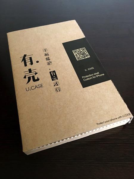 IPhoneバンパー01