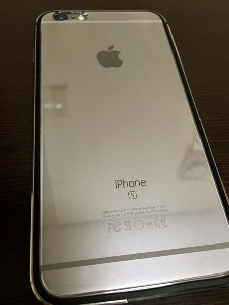 IPhoneバンパー22