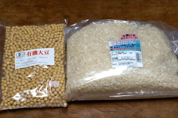 手作り味噌01