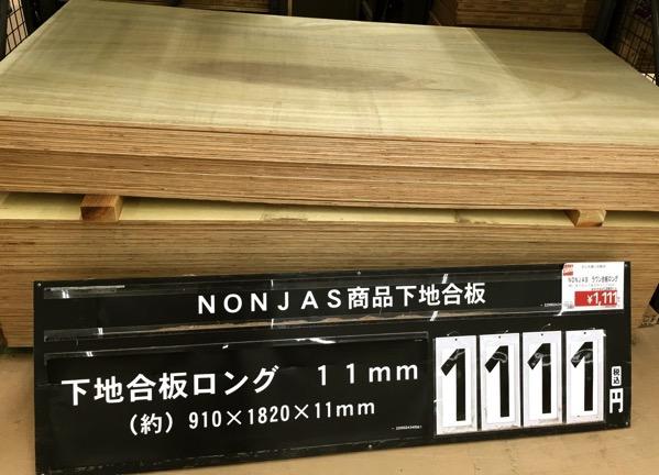 木工作業02