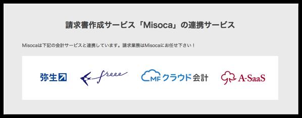 Misoca2
