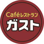 0390_gusto_logo