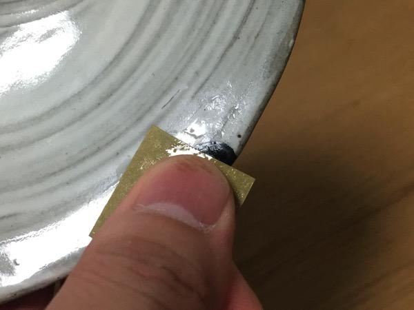 金継ぎ錫継ぎ38