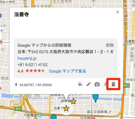 マイマップ19