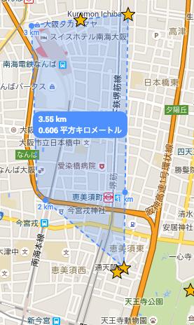 マイマップ41