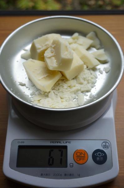 カカオ豆チョコ作り方46