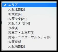 DropShadow ~ スクリーンショット 2016 04 15 22 48 14
