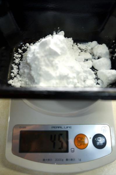 カカオ豆チョコ作り方49