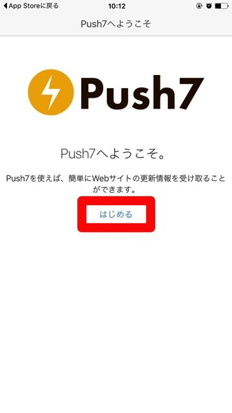 Push72