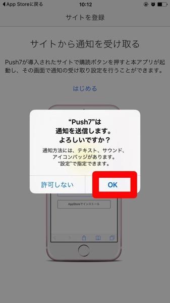 Push74