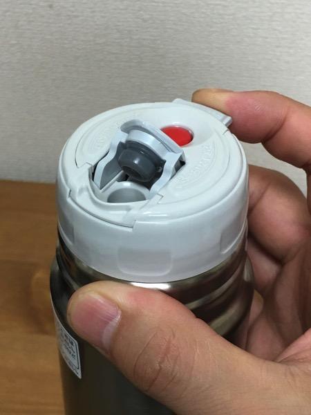 ステンレスボトルコップ06