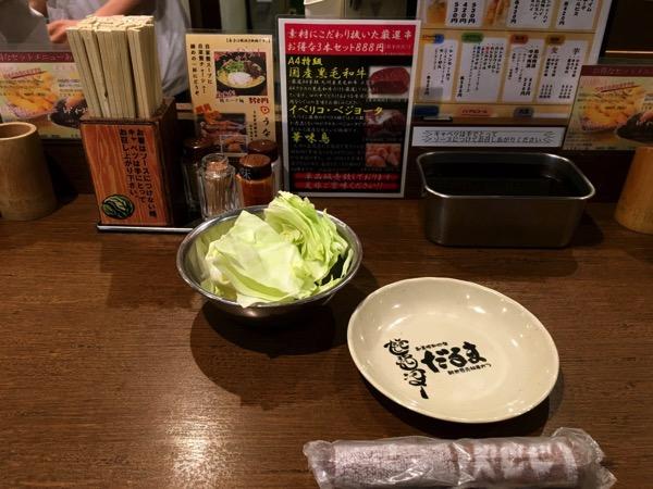 大阪半日15